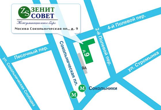 юридические консультации москва вао